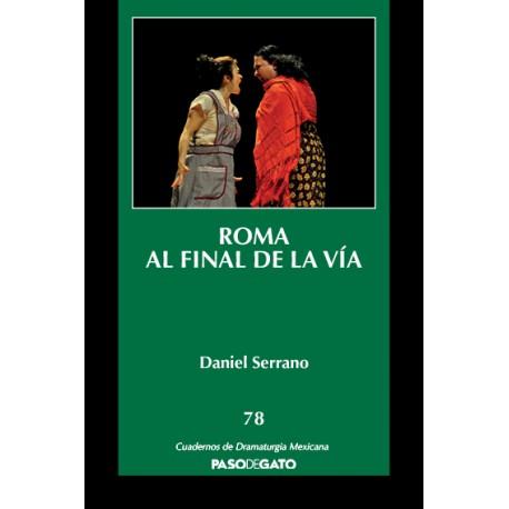 Roma al final de la vía